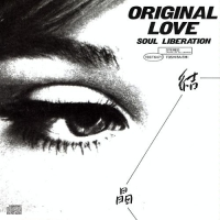 ORIGINAL LOVE 結晶 SOUL LIBERATION