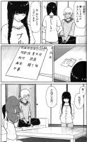 ふらいんぐうぃっち3 (1)
