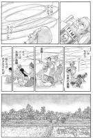 バリ島物語 1