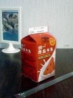 Taiwam2018-4西瓜牛乳_t.jpg