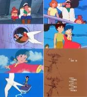 未来少年コナン 巨大機ギガントの復活_3.jpg