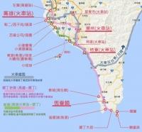 屏東県map_t.jpg