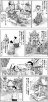 バリ物語2 (3).jpg