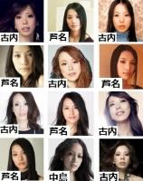 古内東子vs芦名星+中島美嘉.jpg