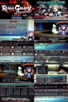 ローグギャラクシー・インセクトロン対戦 (1).jpg