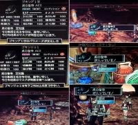 ローグギャラクシー・黒の肯定01.jpg