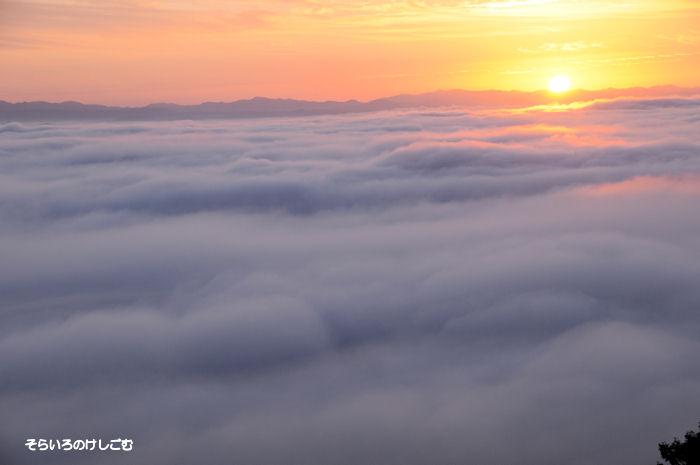 三次盆地 霧の海 | そらいろのけ...