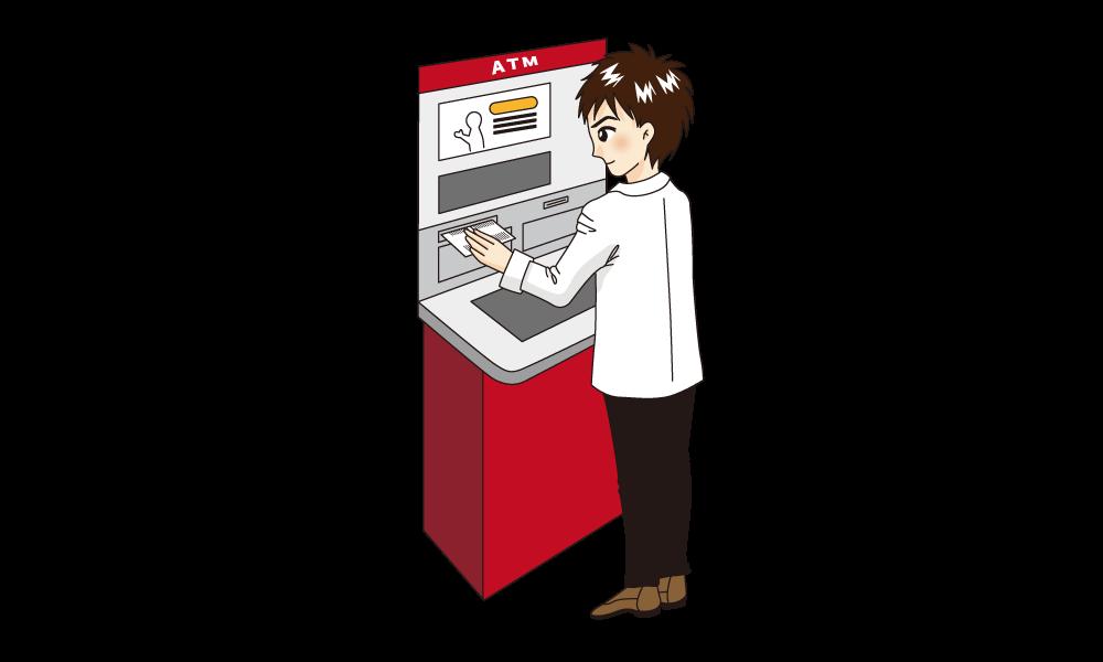 ATMでお金を下ろす