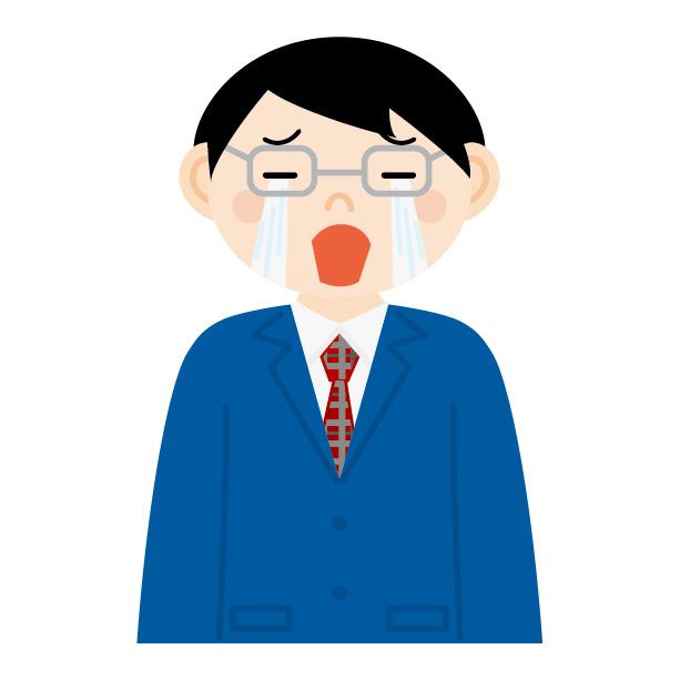 差し押さえられて泣く男性