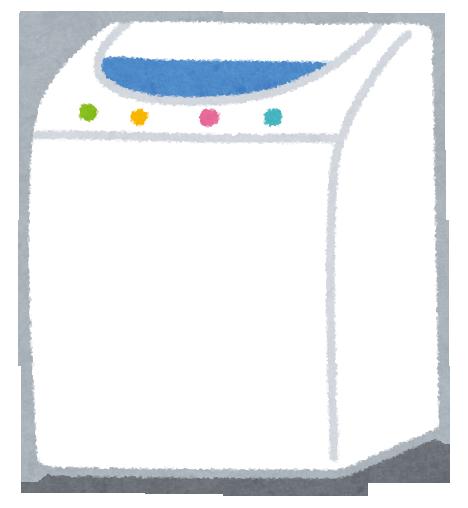債務整理後は洗濯機が壊れても買えない
