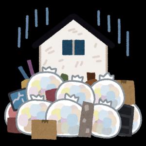 ゴミ屋敷-債務整理体験談