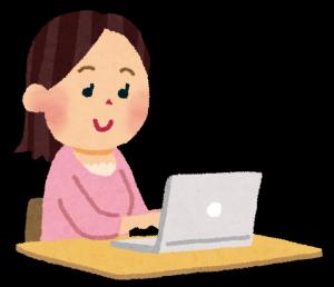 パソコンで中小の消費者金融を探す