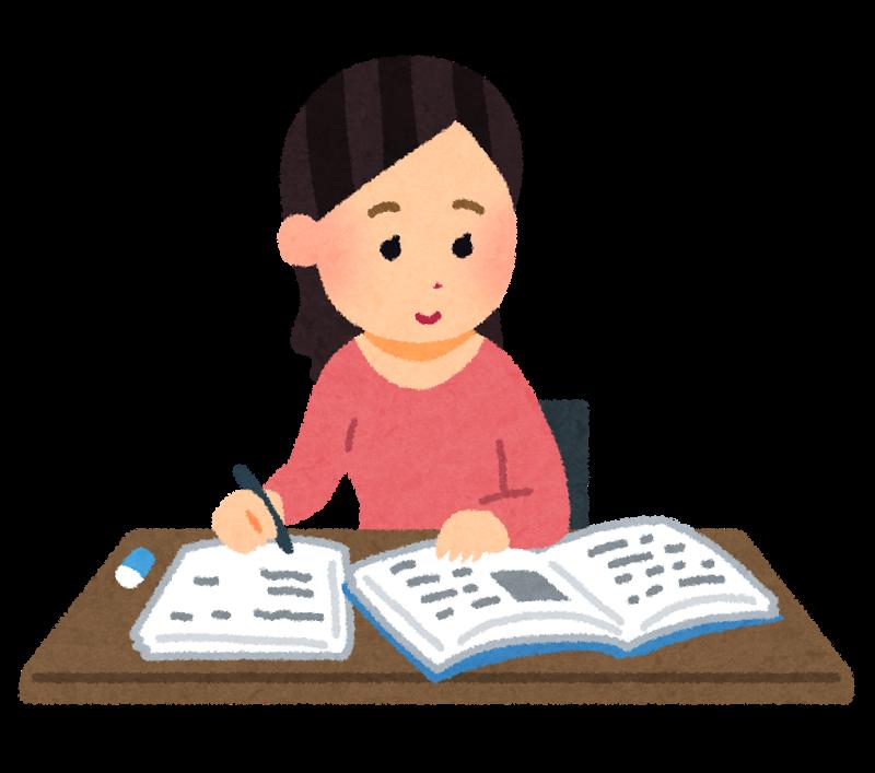 資格取得のために勉強する-債務整理体験談