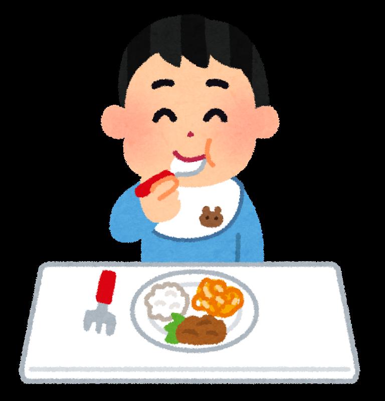 子どもにご飯を食べさせるために借金する