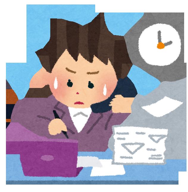 テキパキ仕事をこなす女性-債務整理日記