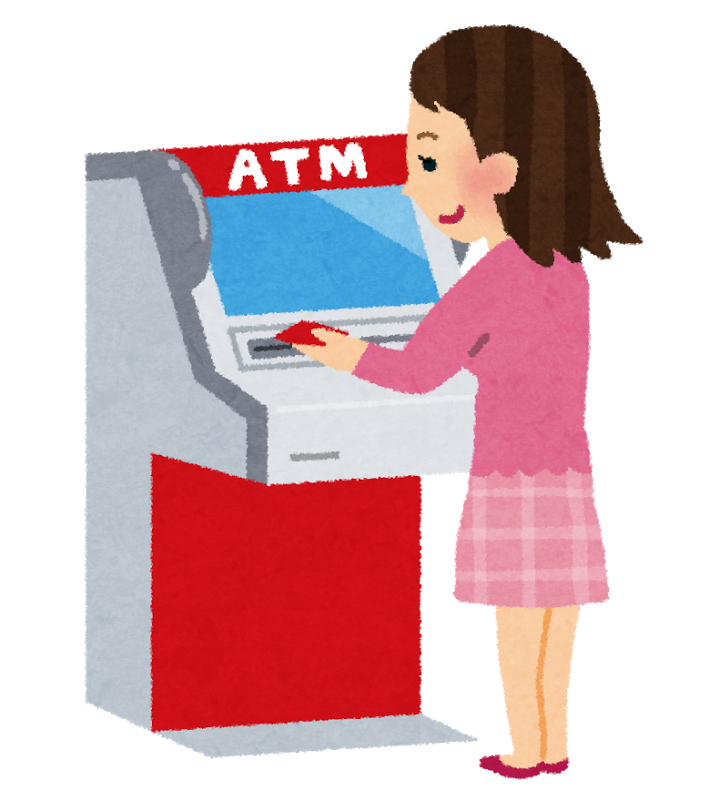 ATMでお金を下ろす-債務整理体験談
