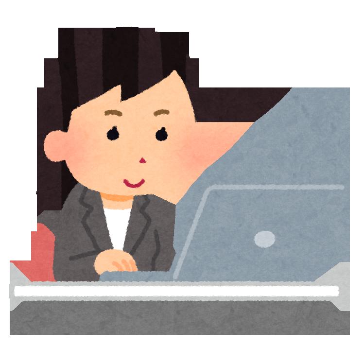 パソコンで検索する女性-債務整理体験談