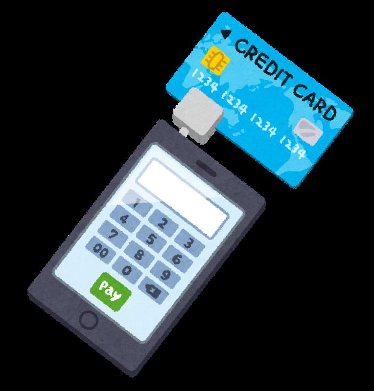 クレジットカードの限度額がいっぱいになる-多重債務