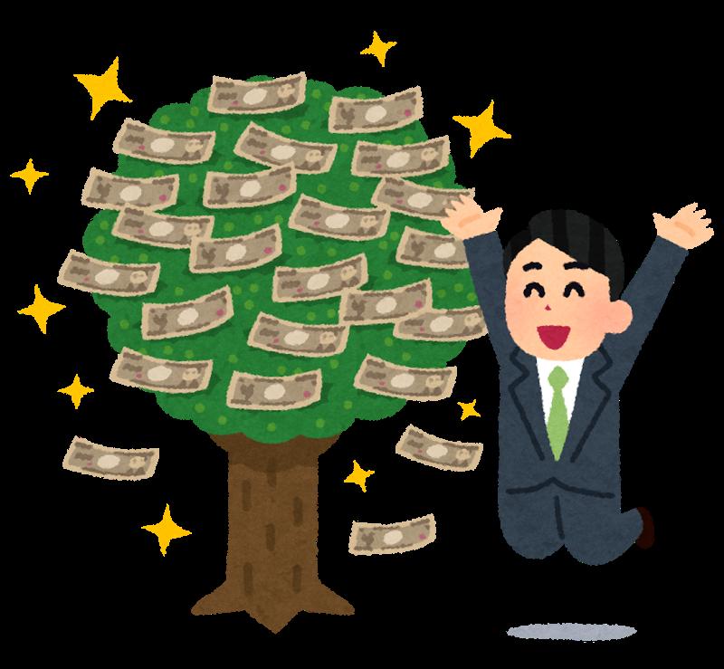 一攫千金-債務整理体験談