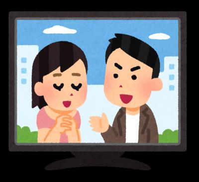 テレビドラマ-債務整理体験談