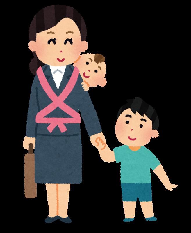 母子家庭-債務整理体験談