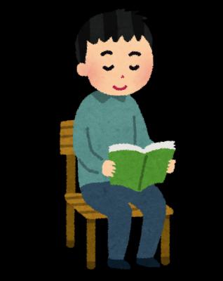自己破産についての本を読む