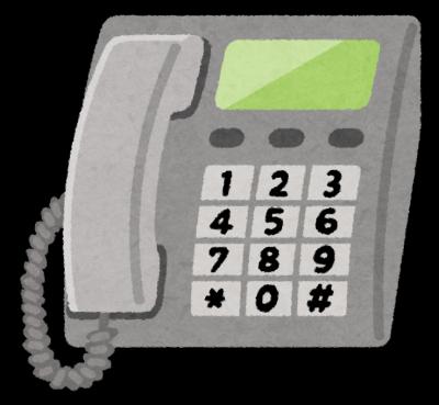 借金取り立ての電話におびえる