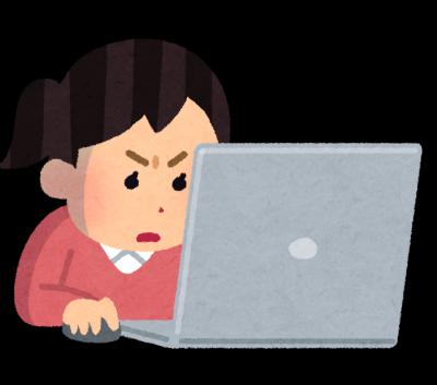 審査の甘い消費者金融をネットで検索する