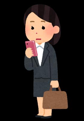 スマホ契約-債務整理体験談