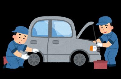 車検費用-債務整理体験談