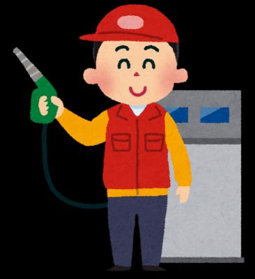 ガソリンスタンドのカード-債務整理体験談