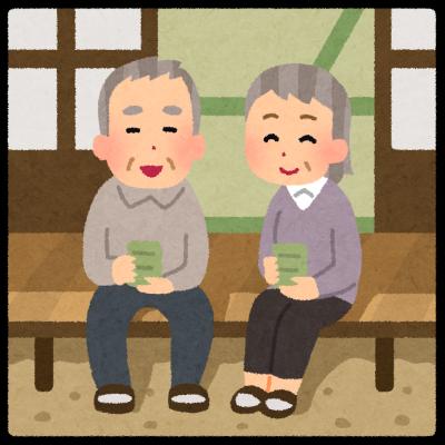 仲の良い老夫婦-債務整理体験談