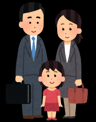 共働き家族-債務整理体験談