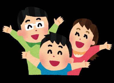 幸せな家族-債務整理体験談