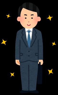 スーツを着た男性-債務整理体験談