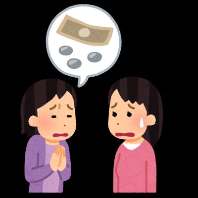 お金に困った女性-債務整理体験談