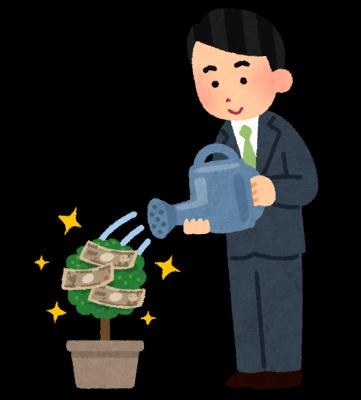 投資家-債務整理体験談