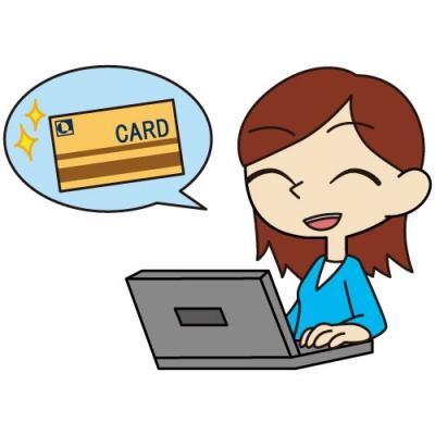ネットショッピング-債務整理体験談