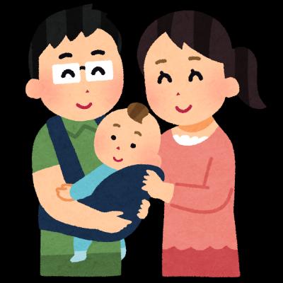 赤ちゃんの居る家族-債務整理体験談