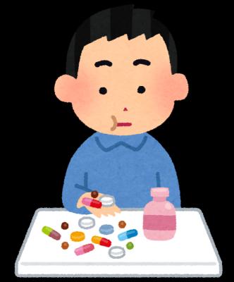 薬をたくさん飲む人-債務整理体験談