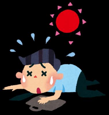 疲れて倒れたサラリーマン-債務整理体験談