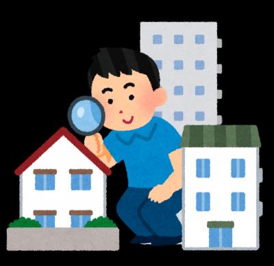 家探しをする大家さん-債務整理体験談