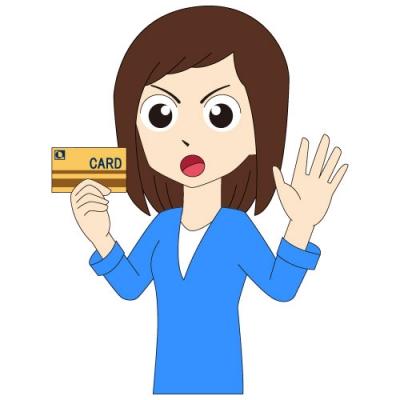 付き合いでクレジットカードを作ってはダメ!