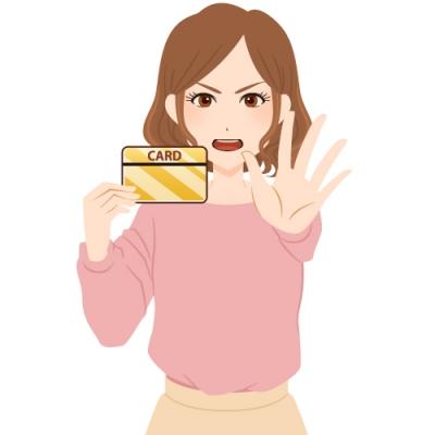 二度とお金を借りない-債務整理体験談