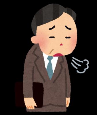 生活に疲れたサラリーマン-債務整理体験談