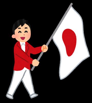 東京オリンピックで景気は良くなる?-債務整理体験談