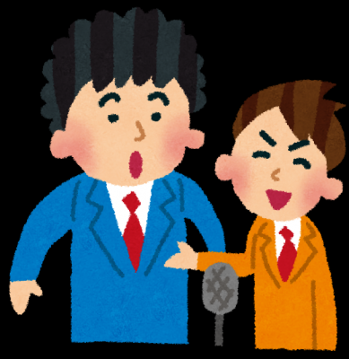 吉本のお笑い芸人さんたち-債務整理体験談