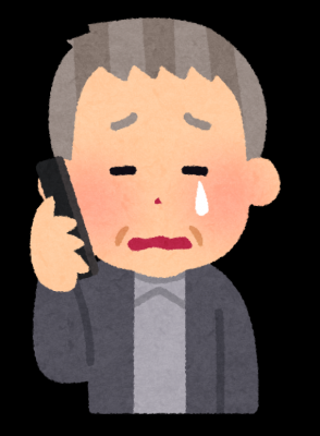 借金の督促電話に怯える