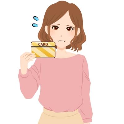クレジットカードも借金?