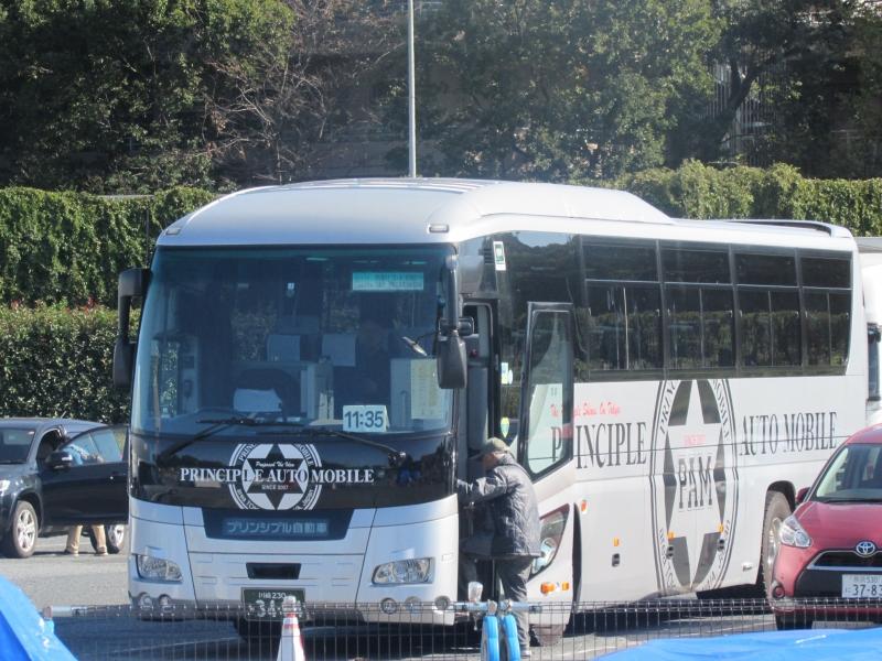 プリンシプル自動車の観光バス